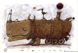 metafisico rino